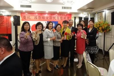 婦女會 慶祝國際婦女節2014(駐大阪辦事處處長蔡明耀伉儷與婦女會理監事成員)
