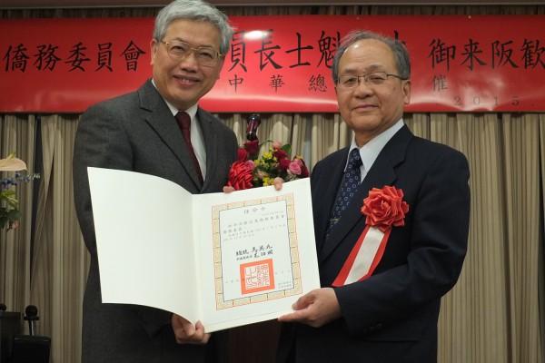 理監事會 2015陳委員長來阪歡迎晚會_01