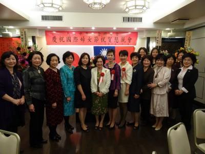 大阪中華總會婦女會慶祝國際婦女節 1