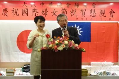 婦女會 慶祝國際婦女節2014(駐大阪辦事處蔡處長伉儷帶領乾杯)