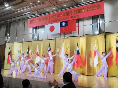 理監事(大阪中華總會慶祝103年雙十國慶_大阪中華學校舞蹈社)