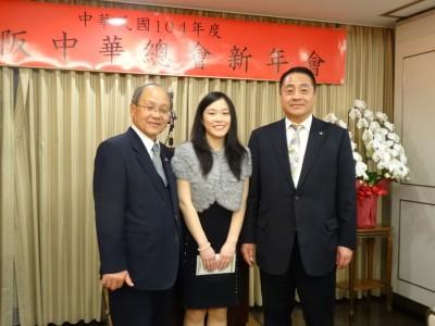 理監事會(104年度新年會_04)