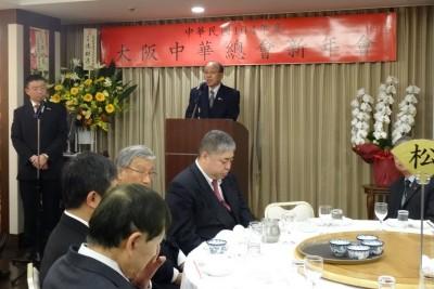 理監事會(104年度新年會_01)