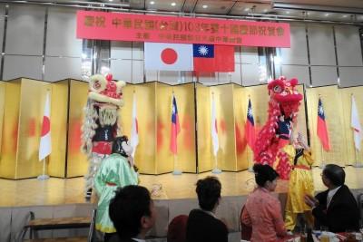 理監事(大阪中華總會慶祝103年雙十國慶_02)
