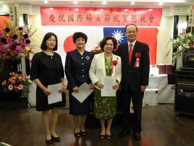 大阪中華總會婦女會慶祝國際婦女節 2