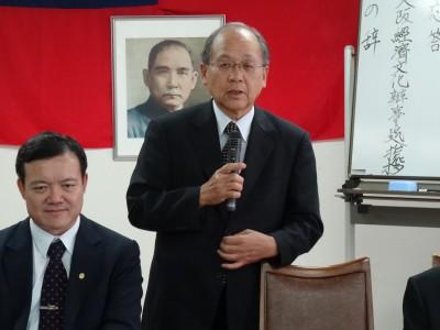 大阪中華總會103年度會員大會 2