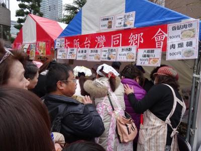 僑團攤位台灣小吃熱賣