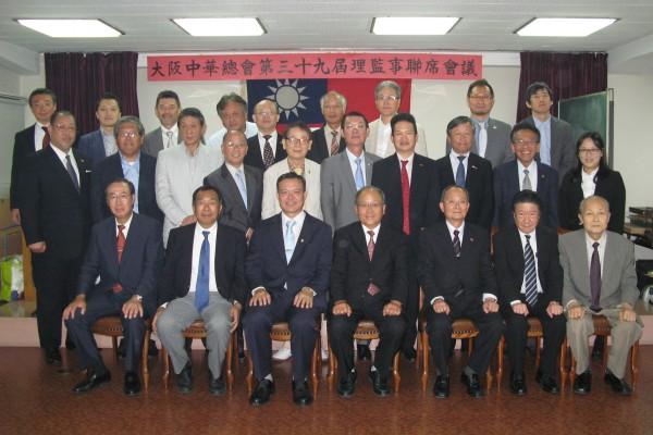 理監事會 104年度會員大會_01(2015)