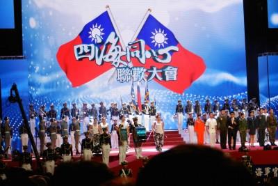理監事會 2015国慶節歸國團_04