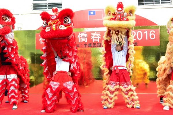 春節祭2016_獅子舞-01