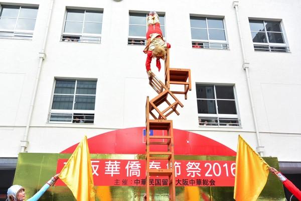 春節祭2016_雑技団_05