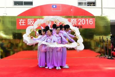 舞踊 中学生