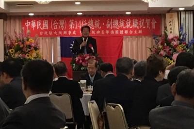 理監事會_第14任總統・副總統就職祝賀會_01