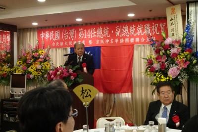 理監事會_第14任總統・副總統就職祝賀會_08