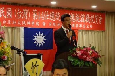理監事會_第14任總統・副總統就職祝賀會_12