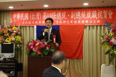 理監事會_第14任總統・副總統就職祝賀會_13