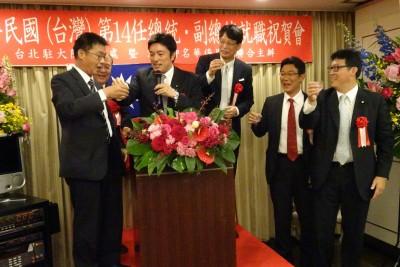 理監事會_第14任總統・副總統就職祝賀會_15
