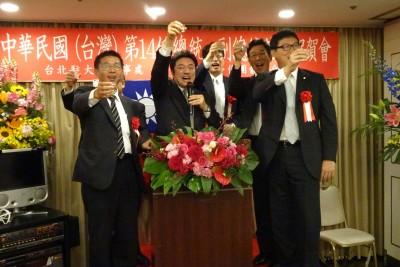 理監事會_第14任總統・副總統就職祝賀會_16