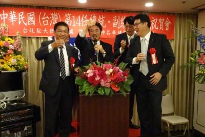 理監事會_第14任總統・副總統就職祝賀會_17