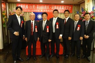 理監事會_第14任總統・副總統就職祝賀會_19