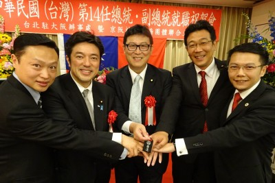 理監事會_第14任總統・副總統就職祝賀會_21