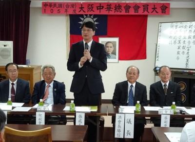 理監事會_会員大会2016_02