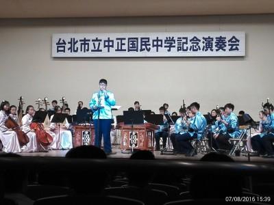 理監事會_台北市立中正国民中学記念演奏会_11