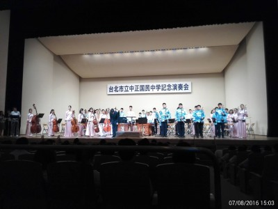 理監事會_台北市立中正国民中学記念演奏会_09