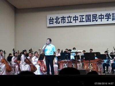 理監事會_台北市立中正国民中学記念演奏会_08