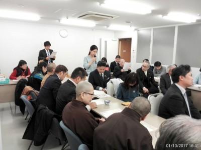 理監事會_新年会2017_31
