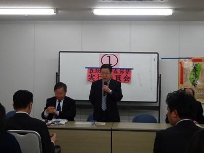 理監事會_新年会2017_27