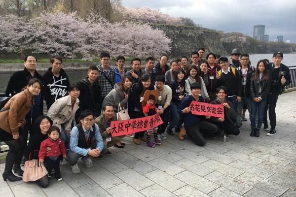 青年部_花見2017