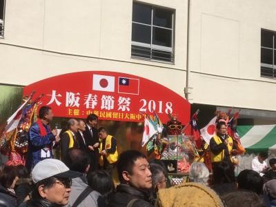 2018_shynsetsusai_03
