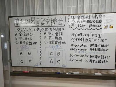 language036_03