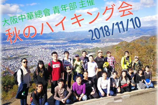 hiking_01