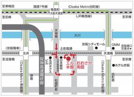 エル大阪への行き方